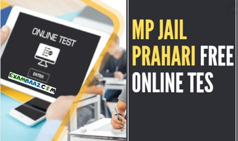 MP Jail Prahari Free Online Test 2020