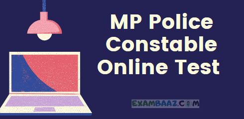 MP Police Constable Online Test