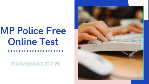 MP Police Free Online Test