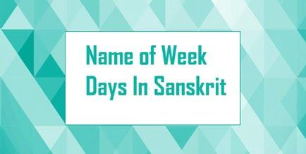 day in sanskrit language