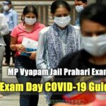 MP Vyapam Issued MP Jail Prahari Exam Day Guidelines 2020 for COVID-19 pandemic - Check Here