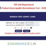 MPPEB Jail Prahari Admit Card 2020 OUT | Download MP Jail Karyapalik Hall Ticket