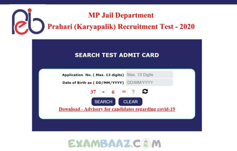MPPEB Jail Prahari Admit Card 2020 @peb.mp.gov.in