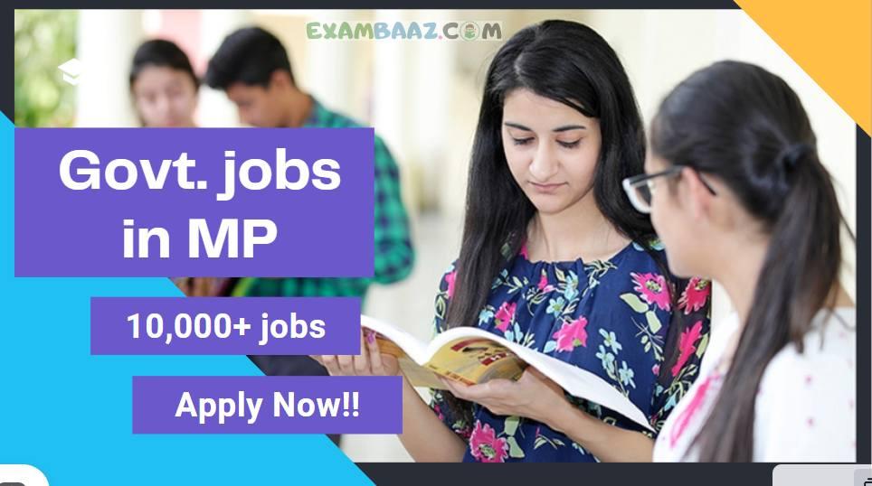 MP Govt. Free Jobs Alert