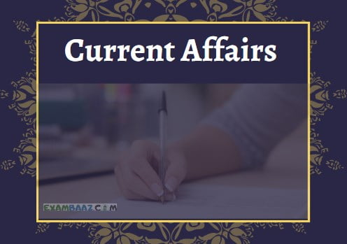 MP Current Affairs 2020 In Hindi (म.प्र करंट अफेयर्स)
