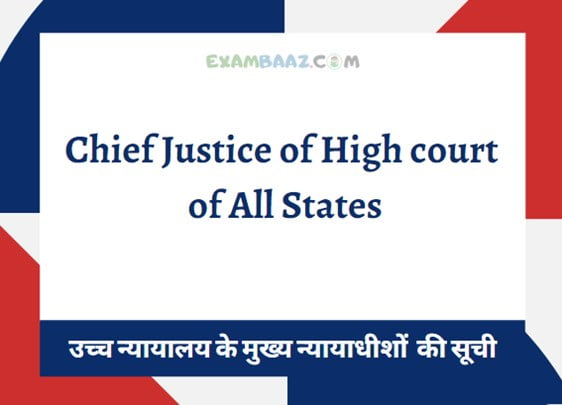 (New*) All State High Court Chief Justice List 2021