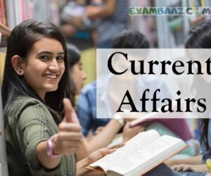 Current Affairs February 2021Update: Top Current Affairs MCQ In Hindi