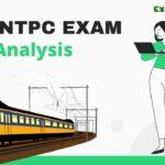 रेलवे एनटीपीसी जनरल नॉलेज क्वेश्चन (16, 17, 18 jan 2021 ): RRB NTPC phase 2 Exam Analysis