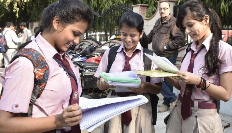 Bihar Board 10th Result 2021 Out! : Check Toppers' List Here