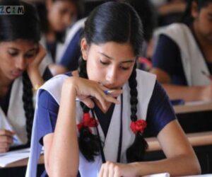 MPBSE MP Board Exam Date 2021 Update: मध्य प्रदेश में 10वीं, 12वीं की बोर्ड परीक्षाएं हुई स्थगित, अब इस तारीख से होगी परीक्षा