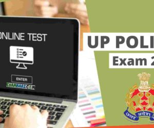 UP SI Online Mock Test 2021 (Free*) || Practice Set