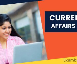 Current Affairs Quiz Test: April 2021 (Top Current Affairs in Hindi)