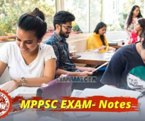 MP GK For MPPSC Exam 2021 | Important MCQ