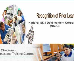 NSDC Skill India फ्री सर्टिफिकेशन कोर्स करके पाये नौकरी, जाने! सम्पूर्ण जानकारी