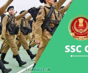 SSC GD Recruitment 2021: List of Best Recommended Books!