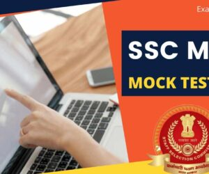 SSC MTS Free Mock Test 2021 in Hindi || Online Practice Test