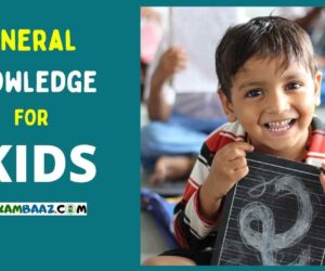 GK Questions for Kids: These Questions will Improve Your Child's General Knowledge
