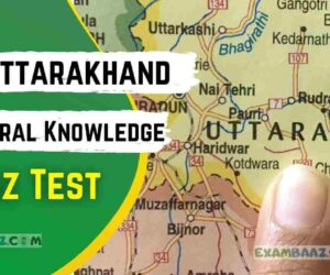 Uttarakhand GK Quiz In Hindi || Free Online Practice Set