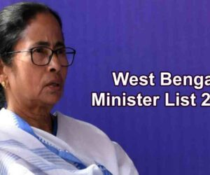 West Bengal Minister List 2021 in Hindi